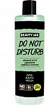 Beauty Jar DO NOT DISTURB vannas pieniņš, 400ml